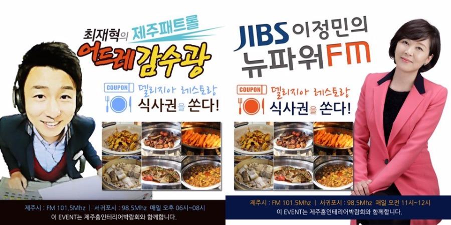 최재혁&이정민.jpg